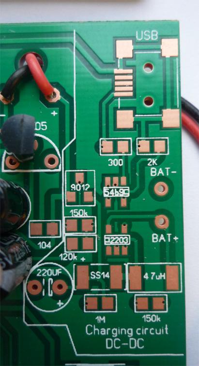Не распаянный модуль работы от литиевого аккумулятора
