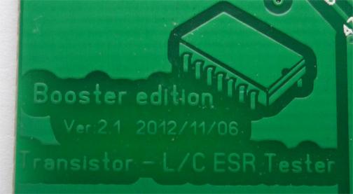 "Название редакции ""Booster edition"""