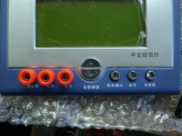 Внешний вид тестера электронных компонентов с графическим индикатором
