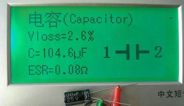 Пример тестирования конденсатора