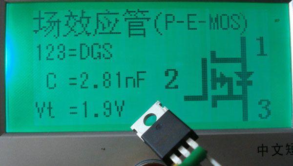 Пример тестирования MOSFET IRF9540
