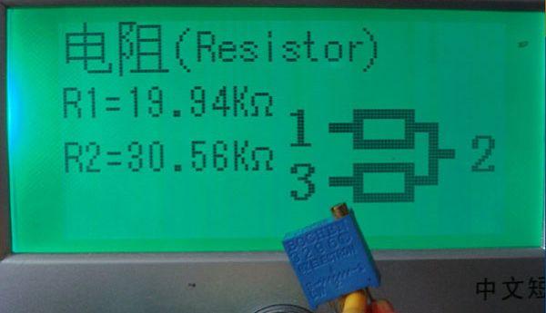 Пример тестирования резистора