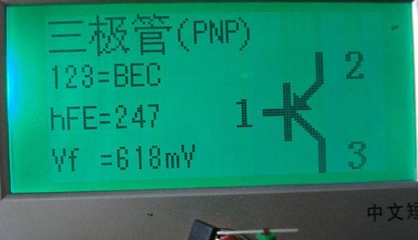 Пример тестирования биполярного транзистора S8550