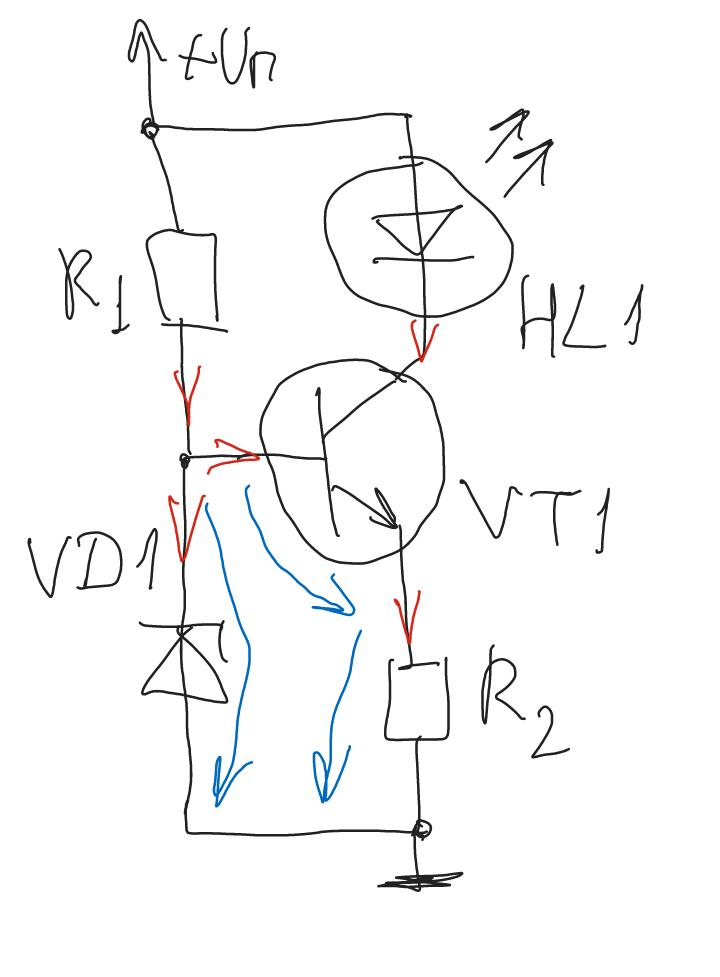 На стабилитроне VD1 создается