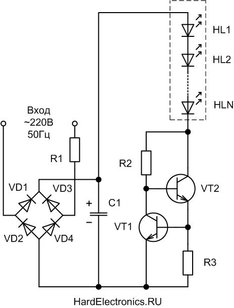 Простая схема светодиода 220в