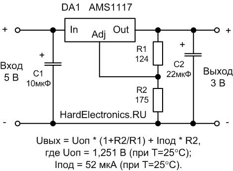 схема включения AMS1117 программируемой резисторами